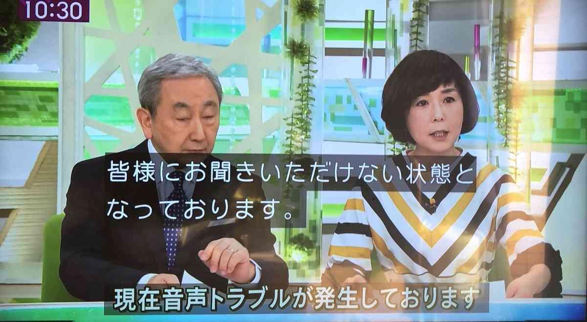 テレビ朝日「ワイド!スクランブル」で音声出ないトラブル 「まったく原因わからない」