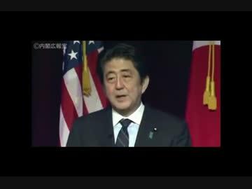 三橋貴明が安倍信者を痛烈に批判! by asdfg 政治/動画 - ニコニコ動画