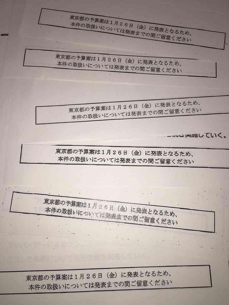 """希望の党執行部 小池百合子氏""""排除""""へ下克上計画"""