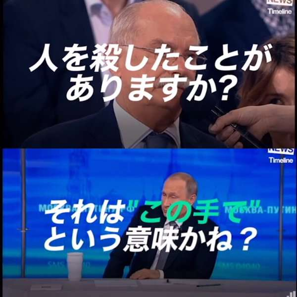 プーチン氏、氷点下で沐浴=大統領選前に健康アピール-ロシア