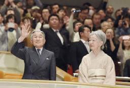 両陛下の初場所観戦取りやめ=日本相撲協会が辞退―宮内庁