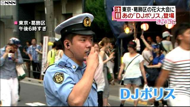 警察官の彼、旦那さんがいる方、教えてください