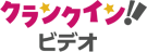 岡田結実、イケメンすぎる男装姿披露に「男でも惚れる!」の声/2018年1月9日 - エンタメ - ニュース - クランクイン!