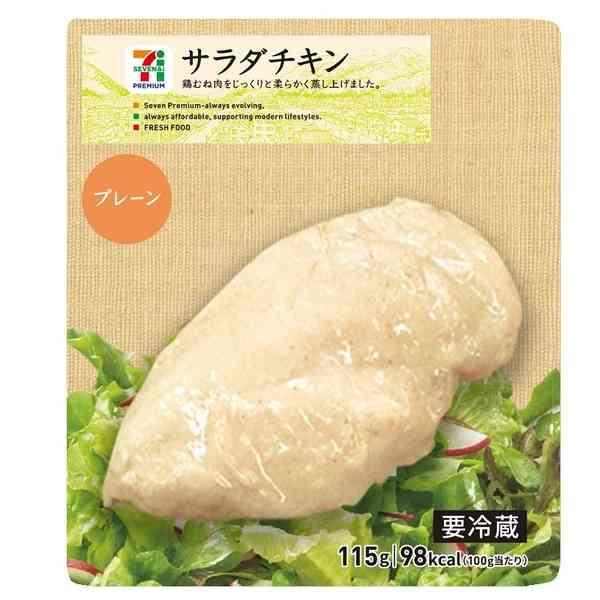 「危険なくらい楽でおいしい」セブンの105円チーズフォンデュが色々すごい