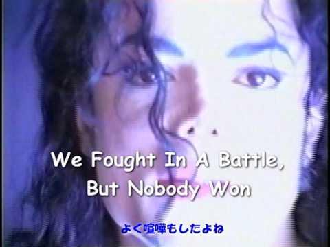 マイケル・ジャクソン - Fall Again (歌詞・和訳) - YouTube