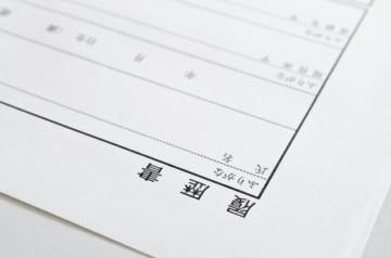「履歴書」は手書きをした方が有利?パソコンだと印象が悪い?