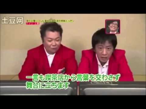 ナイツ「泣ける漫才」ドッキリ - YouTube