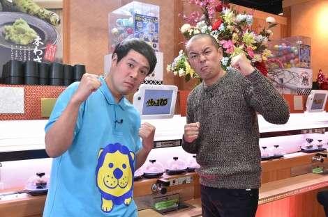 木村拓哉、7年ぶり『帰れま10』参戦 難関・回転寿司チェーンに挑む | ORICON NEWS