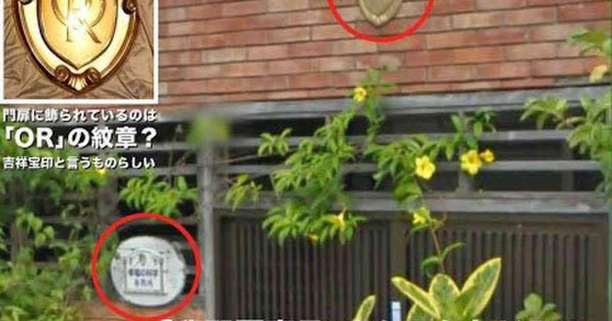 沖縄のジャンヌ・ダルクこと我那覇真子さん「私は幸福の科学の信者ではありません」 - Togetter
