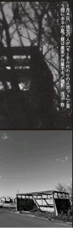 フジ秋元優里アナ、番組出演見合わせ 再び不倫疑惑で