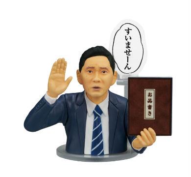 井之頭五郎がフィギュアやストラップに 「孤独のグルメ いいぞ、いいぞ。ガチャコレクション」登場