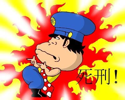 和歌山女児スプレー事件、別の女児を誘拐し公衆トイレに監禁 田辺市臨時職員の男再逮捕へ