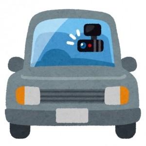 オススメのドライブレコーダーを教えてください!