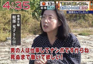 庄司智春、妻・藤本美貴から「もっと働いてもらわないと」インフルで仕事キャンセル
