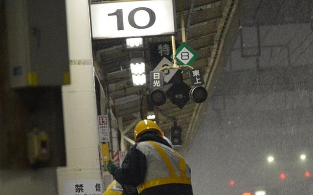 「遅延を批判する人は、コレを見て!」 駅で撮影された写真にハッとする  –  grape [グレイプ]