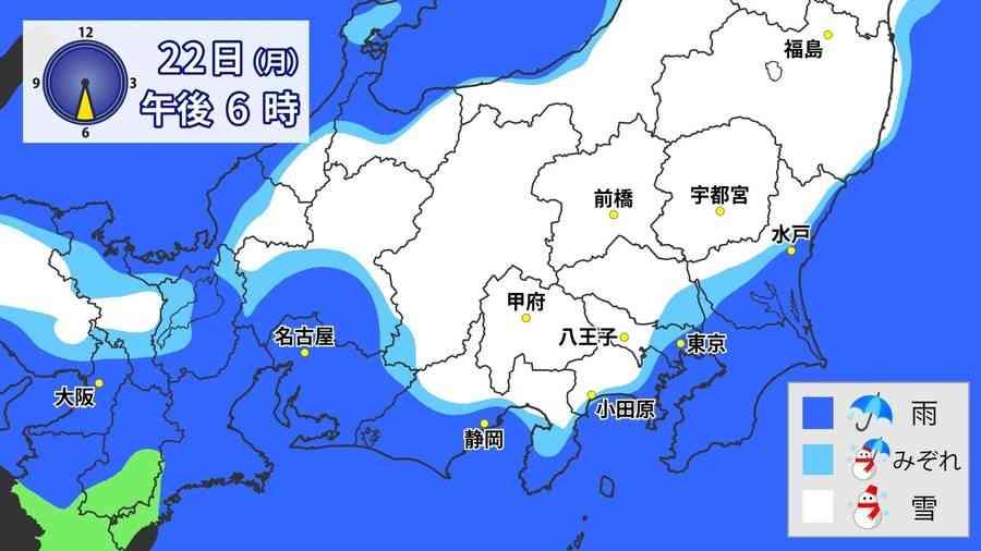 関東甲信 22日(月)大雪のおそれ 23区でも積雪の可能性 (ウェザーマップ) - Yahoo!ニュース