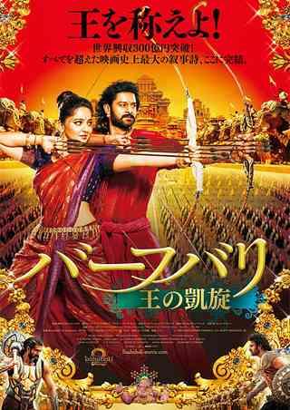 インド映画(ボリウッド)好きな人!