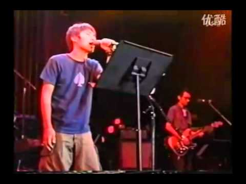 SPITZ- time travel live video - YouTube