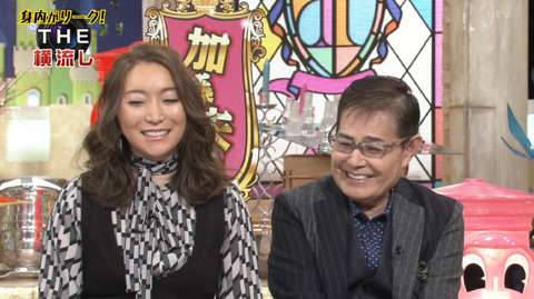加藤茶、45歳年下妻との生活公開「起きて、気がついたら…」