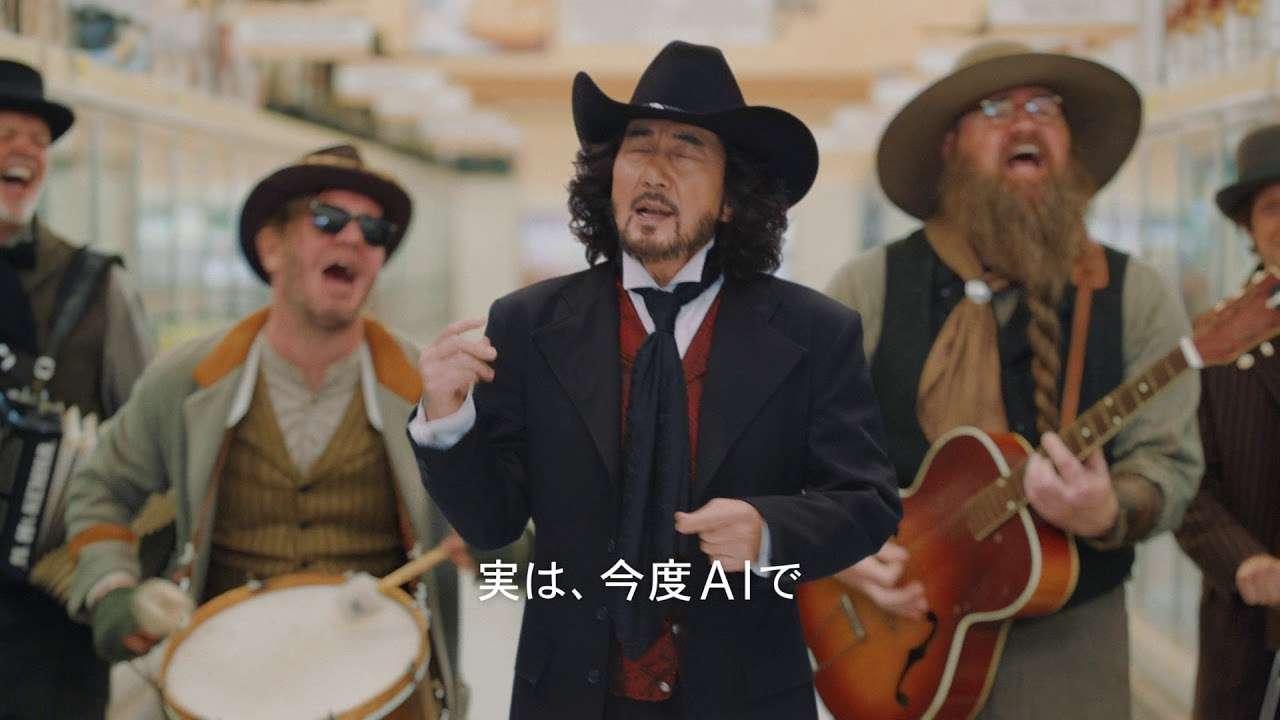 【TVCM】「物流にAIを」篇( 60秒) - YouTube