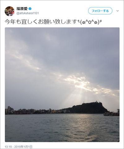 福原愛のTwitterとweiboのテンションが違いすぎる!Twitterで幸せアピールをしなくなった理由