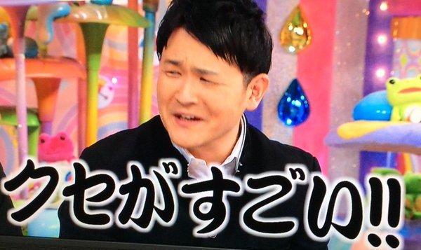 綾部祐二、グラミー会場で生鑑賞もノブ「受賞後みたいな顔すな!」