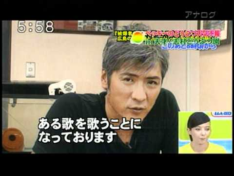 ウーパーのルーパーくん 2010.8.29 - YouTube