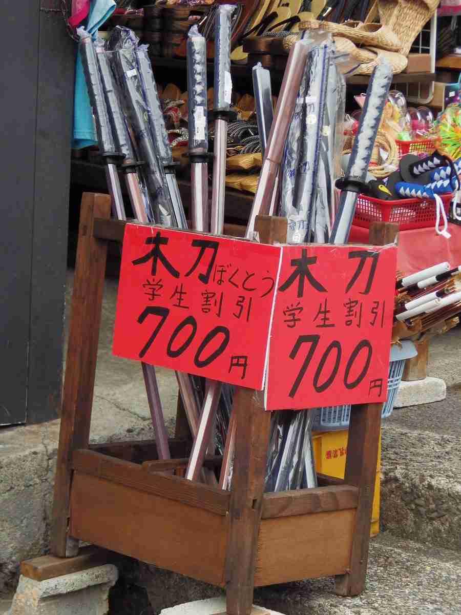 これがどこの都道府県のお土産なのか、わかったらプラス