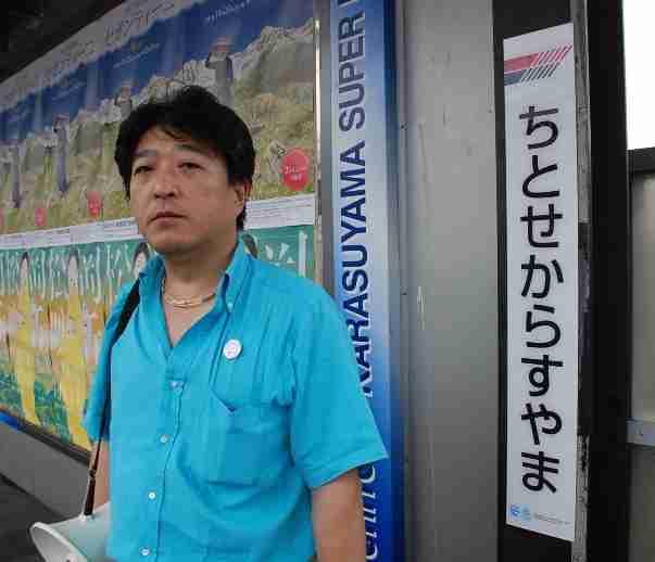 検察批判&脱原発の市民活動家を痴漢容疑で逮捕、3日間勾留 被害者が語る事件全容と防御法:MyNewsJapan
