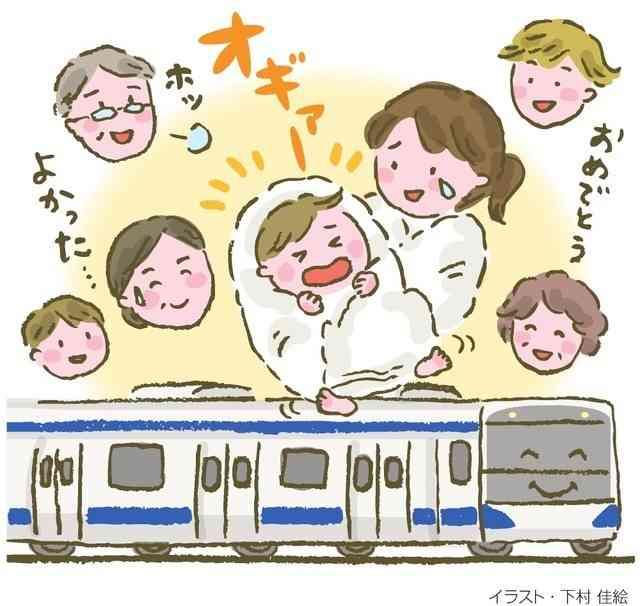 「発車しないで!」隣の女性が破水、ホームに出て叫んだ (朝日新聞デジタル) - Yahoo!ニュース