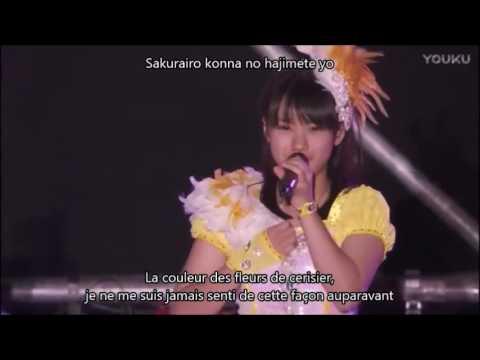 Morning Musume'17 - Sakura Mankai Vostfr + Romaji - YouTube