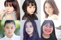 広瀬すず「SUNNY」に池田エライザや山本舞香ら出演、コギャル姿披露(コメントあり) - 映画ナタリー