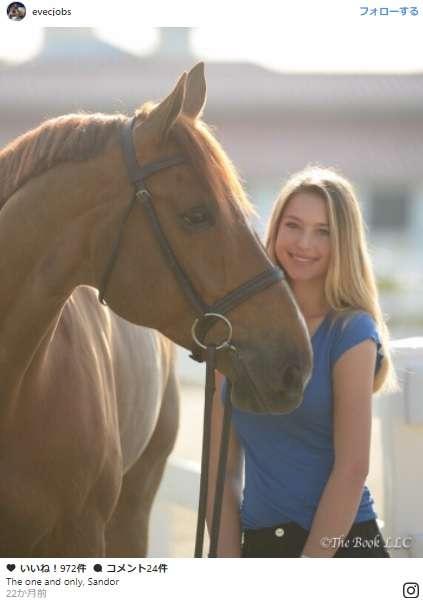 スティーブ・ジョブズ末娘の華やかな生活ぶりがインスタで話題に - AOLニュース
