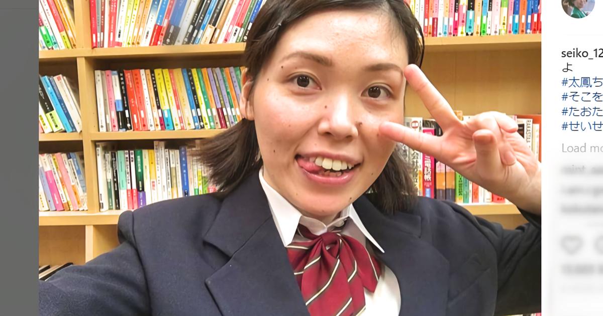 尼神インター・誠子、3600万円の「美男美女税」提唱に視聴者共感 – しらべぇ | 気になるアレを大調査ニュース!
