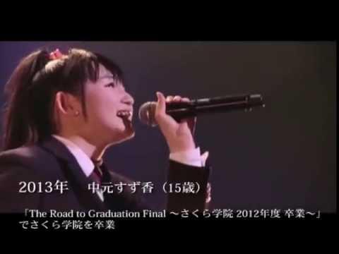 【BABYMETAL】中元すず香カリスマ伝説【SU-METAL】 - YouTube