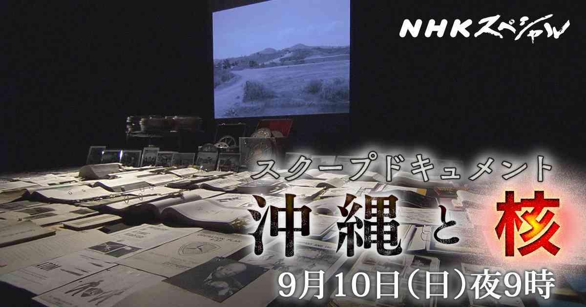 沖縄の在日米軍は賛成ですか?反対ですか?