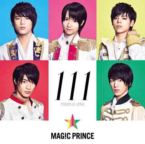 ジャニーズ4年ぶりCDデビュー『King & Prince』、メンバーへの通知は会見2時間前だった