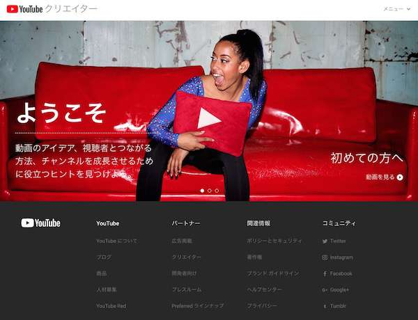 YouTubeの新基準にユーザー嘆き「チャンネル登録者数が1000人以上」など - ライブドアニュース