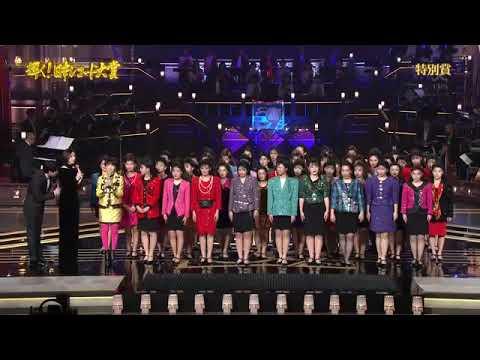 輝く!日本レコード大賞 ダンシングヒーロー - YouTube