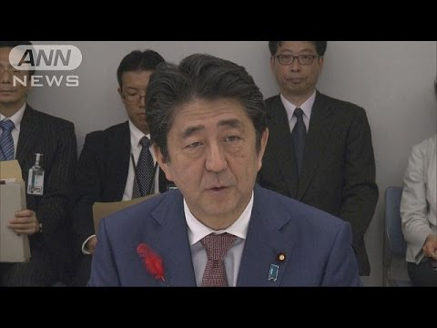 農業に外国人労働者 総理、受け入れ検討を指示(16/10/05) - YouTube
