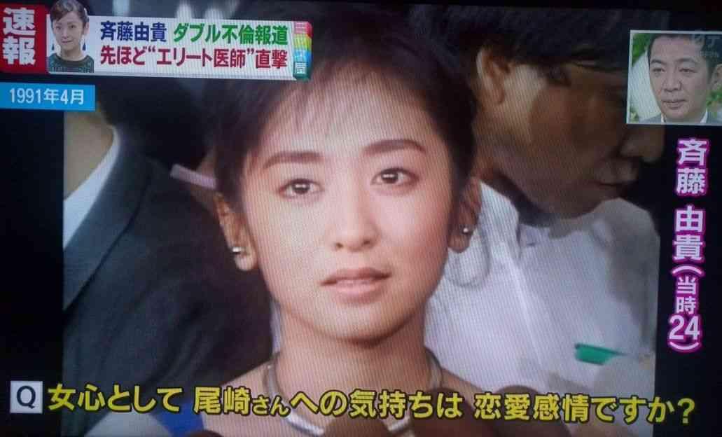 【ブルーリボン賞】助演女優賞・斉藤由貴、新人賞以来32年ぶり「ものすっごくうれしくてたまらない」