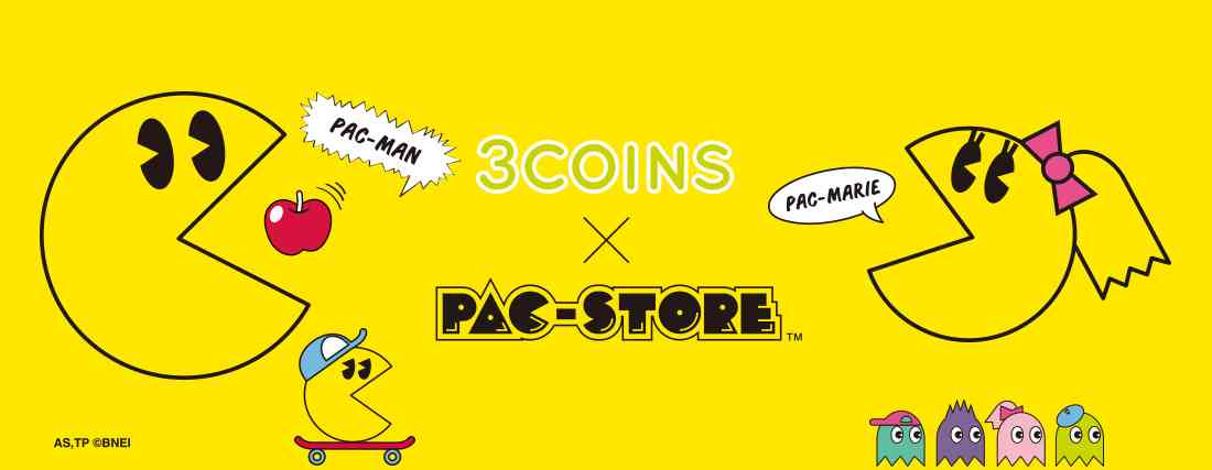 「3COINS×PAC-STORE」コラボアイテム10月7日発売! 株式会社パルのプレスリリース