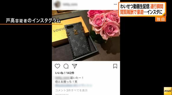 わいせつ動画配信で2億円稼いだ母子逮捕 「女性が勝手にやった」と否認 大阪府警