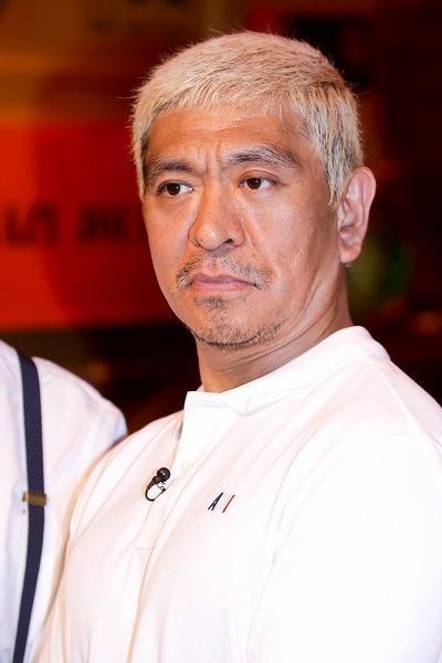 『人志松本のすべらない話』批判、スベってるの声多数