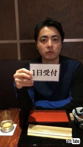 """「生後400カ月くらいです」 山田孝之、上目づかいの""""捨て犬風ショット""""でファンの母性を刺激する"""