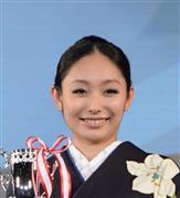 安藤美姫さんが「新しい家族」報告 「ちなみに男の子です」  - 芸能社会 - SANSPO.COM(サンスポ)