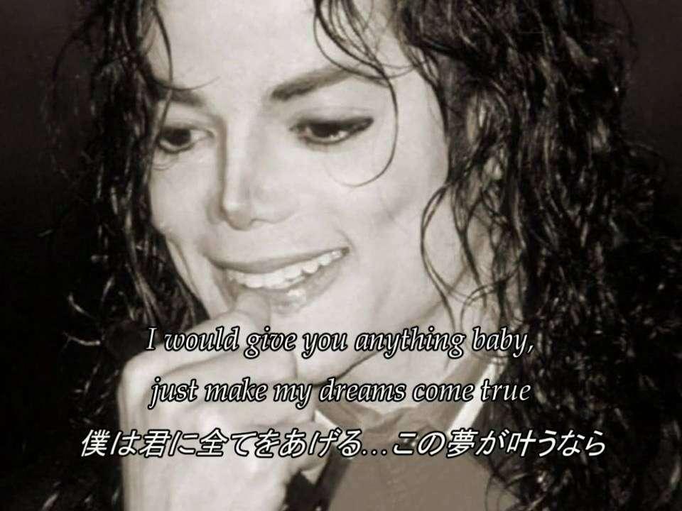 Michael Jackson - Butterflies 《日本語字幕》 - YouTube