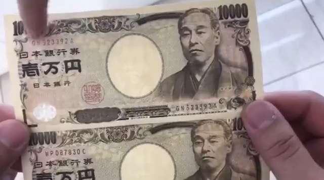 【注意喚起】かなりクォリティの高い偽札が出回ってると話題に…(※動画)  |  Share News Japan