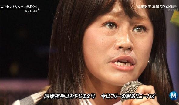 """浜田雅功、夫婦で""""わんこショット"""""""