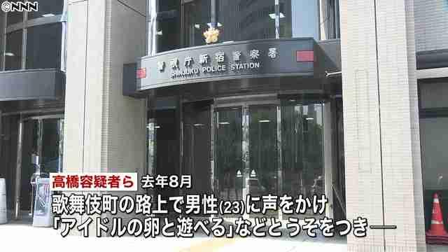 「アイドルの卵と遊べる」と嘘つき70万円を搾取 ホテルで待つも誰も来ず - ライブドアニュース